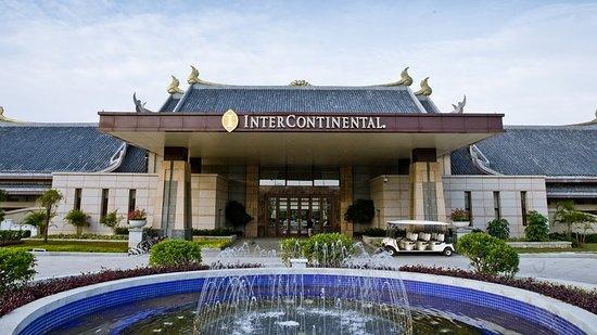 Χουιζού, Κίνα: Hotel Entrance