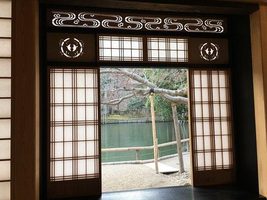 Osaki, Jepang: デリケートな装飾