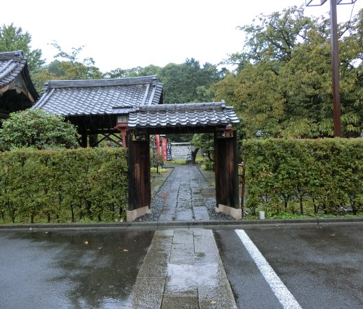 Gate of Former Residence of Koda Rohan