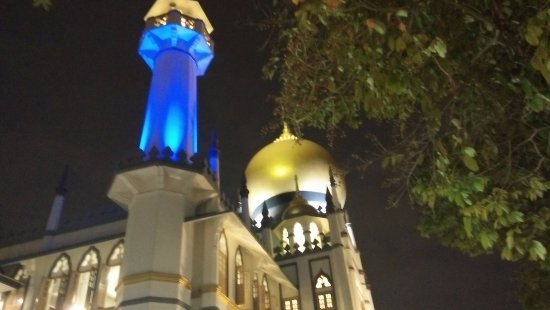 Village Hotel Bugis by Far East Hospitality: Mosque , 2 minutes walking from the Hotel