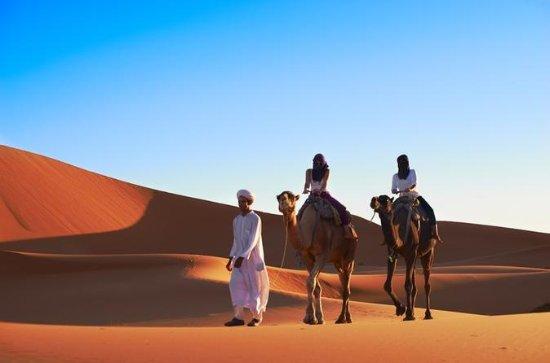 砂漠キャンプとキャメルトレックの4日間のマラケシュからフェズサハラツアーへの…