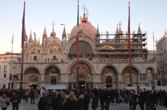 St. Mark's Basilica Skip-the-Line...