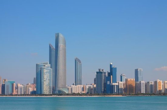 Abu Dhabi City Tour and Yas Mall from...
