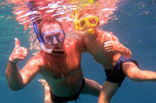 Excursion de plongée avec tuba
