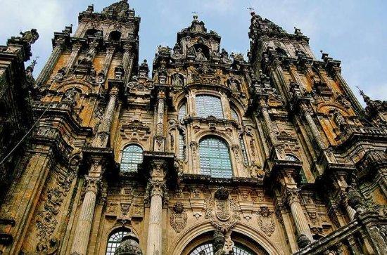 Santiago Compostela Private Experience