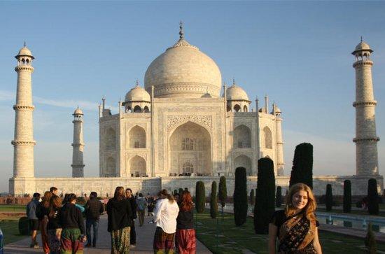 Half Day Sunrise Taj Mahal Tour With...
