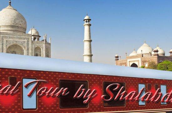 Excursão de Taj Mahal pelo trem...