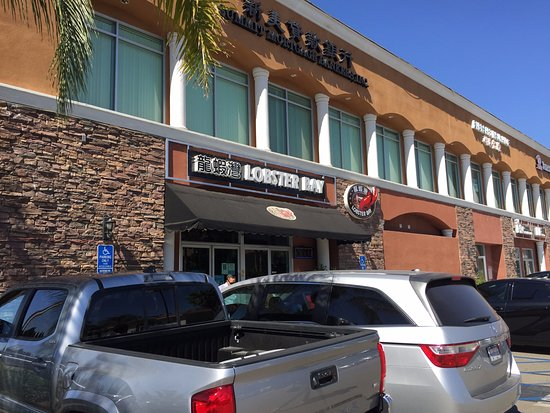 Rowland Heights, CA: Lobster Bay 龍蝦灣