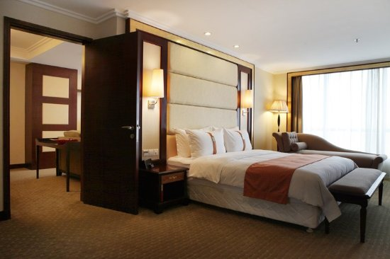 Holiday Inn Shenzhen Donghua: Executive Suite