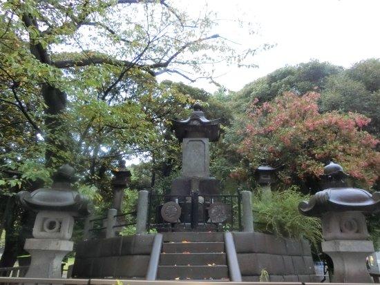 Shogitai Tomb