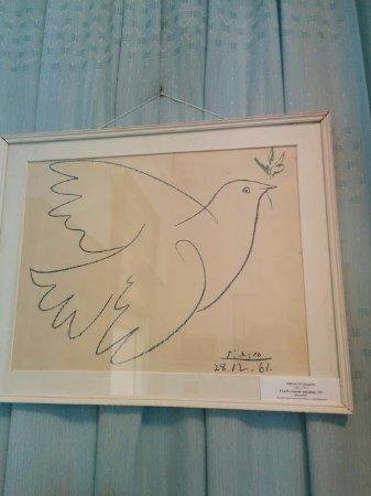 Kharkiv Oblast, Ukraina: Работы Пикассо в Пархомовском музее