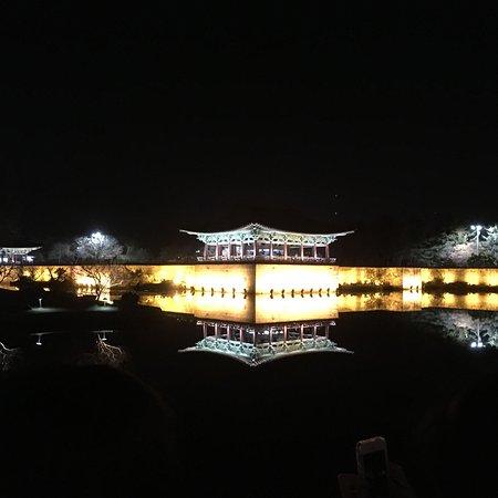Anapji Pond : photo4.jpg