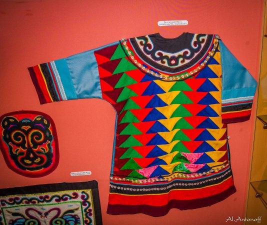 Amursk, Russie : Экспонат музея