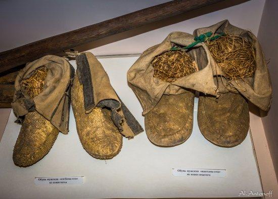 Amursk, روسيا: Экспонат музея