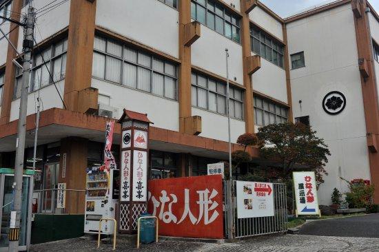 Hinaningyo no Kiho
