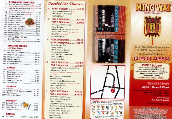 St. Neots, UK: Menu Front