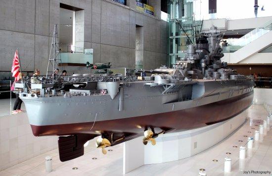 Kure, Japón: Yamato Museum