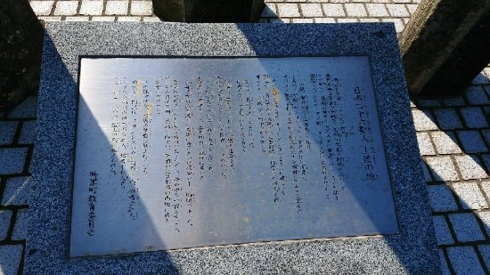 Togitsu-cho, ญี่ปุ่น: 二十六聖人上陸の地