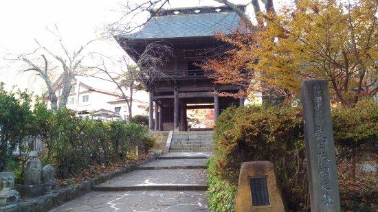 Foto de Keitokuin
