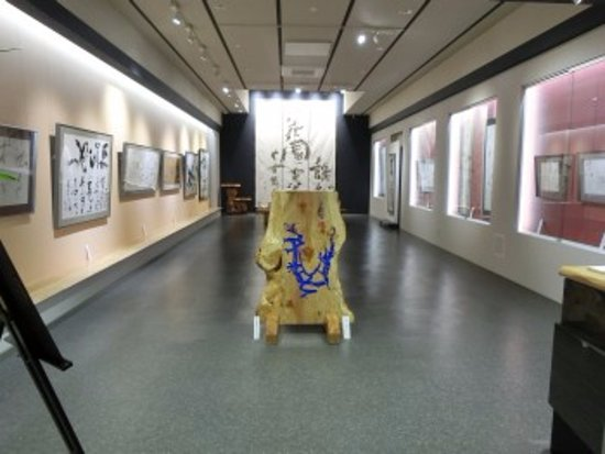 Uryu-cho, Ιαπωνία: 展示室内