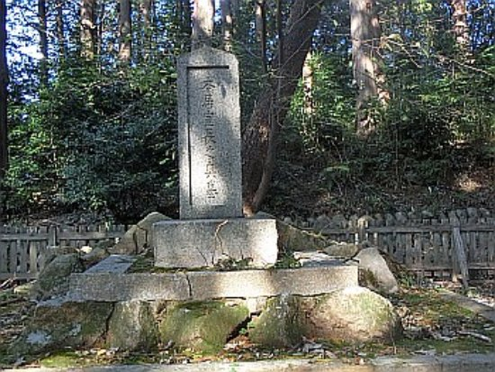 Matsusaka, Japón: 本居宣長奥墓