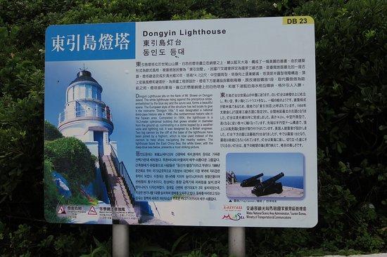 Matsu Islands-billede