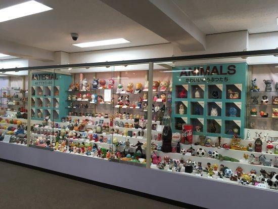 Amagasaki, Giappone: 展示の様子