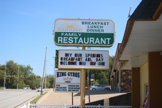 Macomb, IL: Main Sign