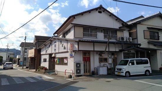 Odai-cho, Japan: P_20171116_114754_vHDR_On_large.jpg