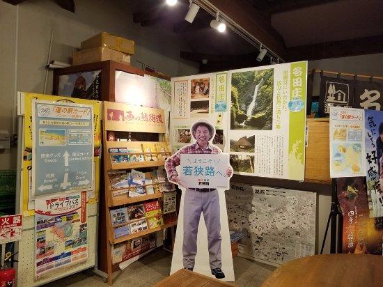 Oi-cho, ญี่ปุ่น: 若狭路情報コーナーにはTVもあったよ。