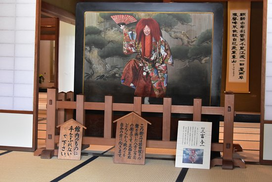 Tagami-machi