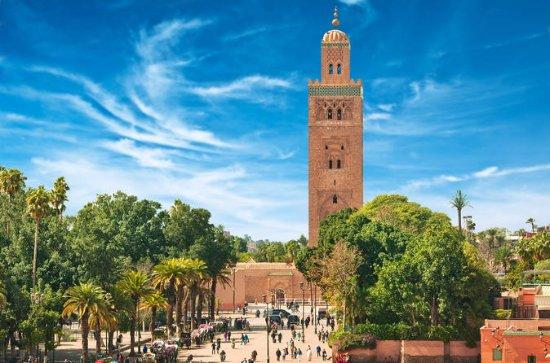 Marrakech Medina Walking Tour with...