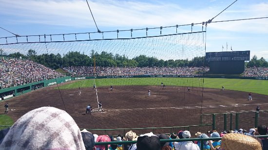 Obihiro no Mori Baseball Field