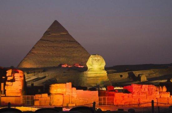 Pyramids Sound and Light Show with...