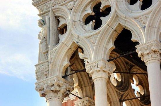 Les points forts de Venise: le...