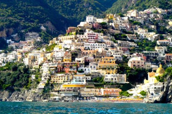 Private Day Trip from Rome to Amalfi ...