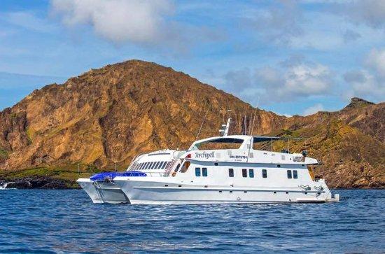 Cruise op het eiland Galapagos ...