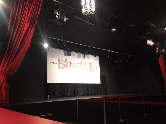 ‪Sakura Theater‬