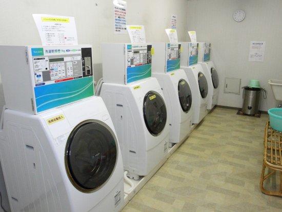 โรงแรม โตมิอูระ รอยัล มินามิโบโสะ: コインランドリー -  Laundry -