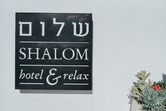 Shalom Hotel & Relax Tel Aviv - an Atlas Boutique Hotel: Welcome