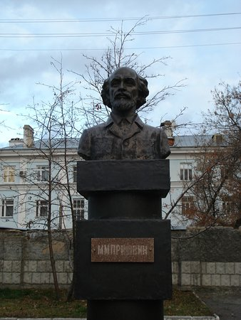 Bust to M.M. Prishvin