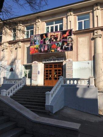 театр красноярск музкомедия афиша на
