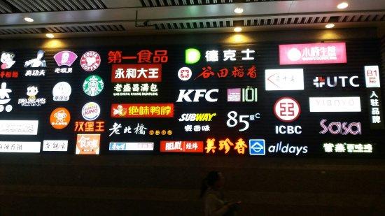 Shanghai Hongqiao Railway Station: 20171116_201900_large.jpg