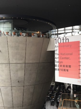 The National Art Center, Tokyo Photo