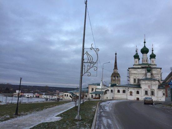 ソリカムスク Picture