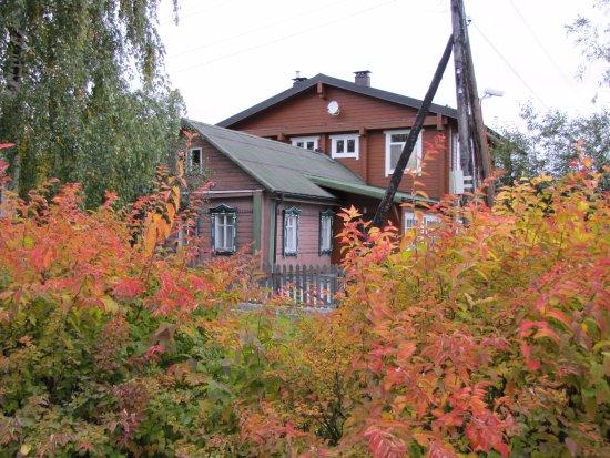 Sergei Esenin Museum : Осень в Константиново