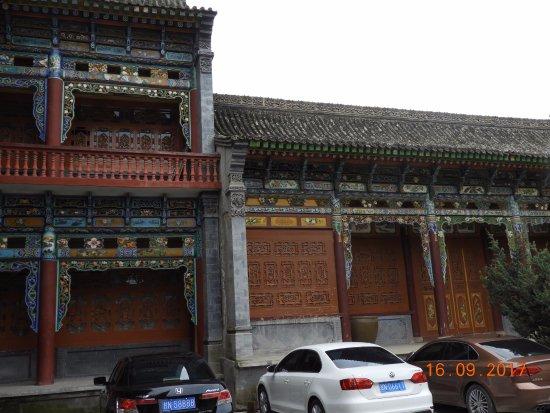 Linxia Restaurants