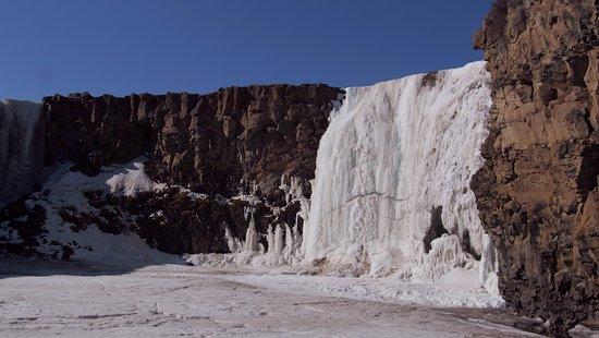 Orkhon Waterfall: น้ำตก