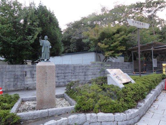 Tokugawa Nariaki Public Statue