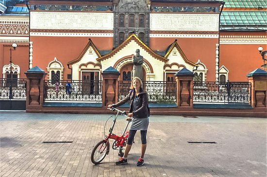 Moskva cykeltur med privat guide